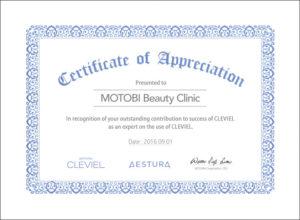 AESTURA社から表彰、認定されました