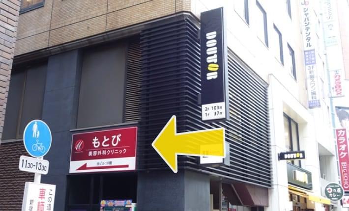 手前の道を左に曲がります。