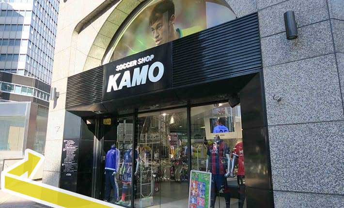 06.KAMO(スポーツ用品店)です。ここを右に曲がります。
