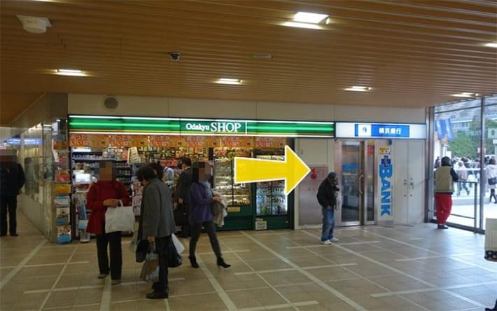 右方向の新宿駅西口の出口を出て左に向かいます。