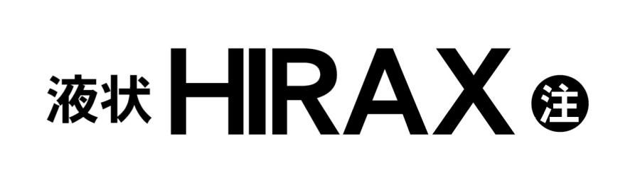 HIRAX-1のコピー