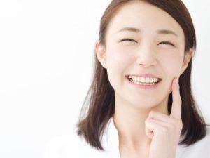腫れない笑顔の女性