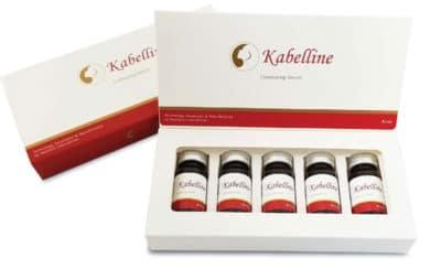 カベリン 脂肪溶解注射
