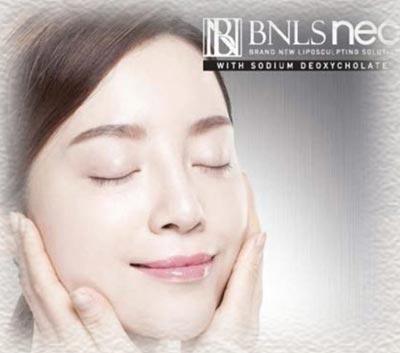 BNLSアルティメット(小顔注射)