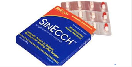 腫れや内出血を抑える薬 シンエック