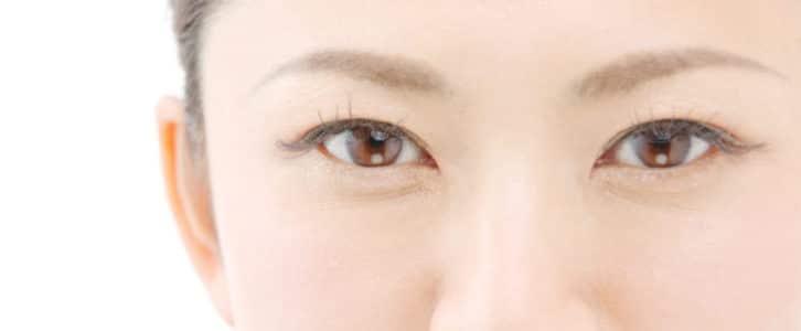 目の下脂肪取り+目の下脂肪注入