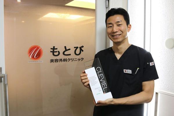 AESTURA社から表彰されました。