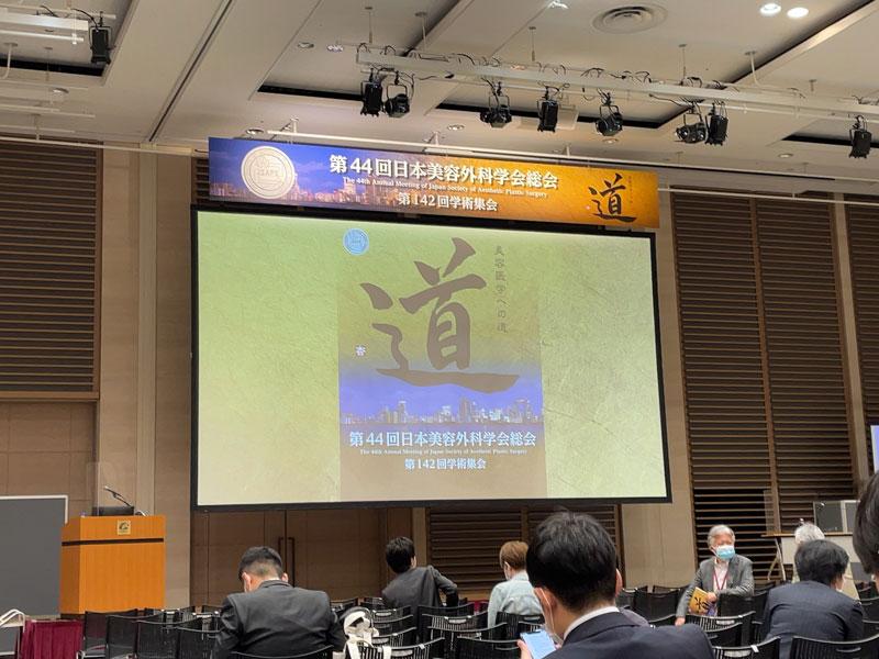 第44回 日本美容外科学会(JSAPS)に参加しました